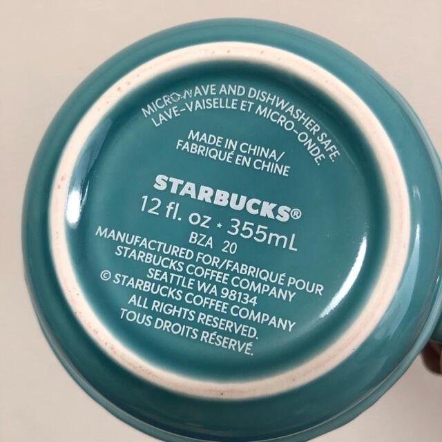 Starbucks Coffee(スターバックスコーヒー)の完売間近❤️新品 スターバックス ハワイ限定 セラミックマグカップ ヨンファ インテリア/住まい/日用品のキッチン/食器(グラス/カップ)の商品写真