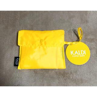 カルディ(KALDI)のカルディ KALDI エコバッグ 折りたたみ お買い物バッグ  イエロー (エコバッグ)