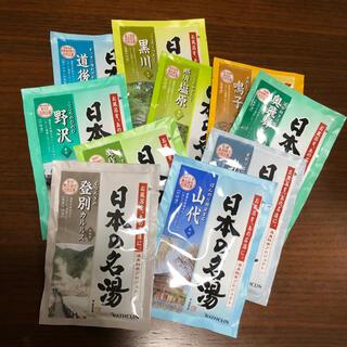 ツムラ(ツムラ)のバスクリン 入浴剤(入浴剤/バスソルト)