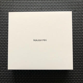 Rakuten - Rakuten mini  C330 レッド