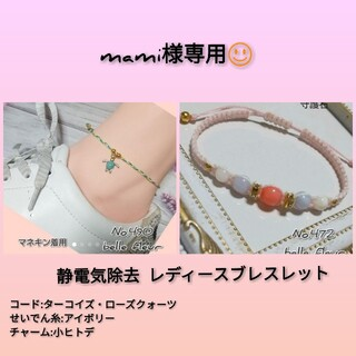 No.490 三つ編みシンプル レディースアンクレット ホヌ ウミガメ 海ガメ(アンクレット)