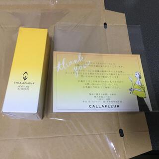 シーボン(C'BON)の新品未開封 カラフルール モイスチャー3Dセラム 美容液 30ml(美容液)