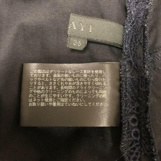 ANAYI(アナイ)のアナイ ANAYI レース ワンピース ネイビー 36 綿100% レディースのワンピース(ひざ丈ワンピース)の商品写真