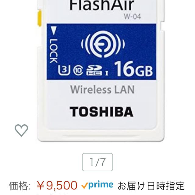 東芝(トウシバ)の東芝フラッシュエアー 16GB スマホ/家電/カメラのスマホ/家電/カメラ その他(その他)の商品写真