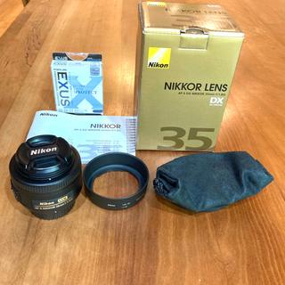 ニコン(Nikon)のAF-S DX NIKKOR 35mm f/1.8G+レンズプロテクター(レンズ(単焦点))