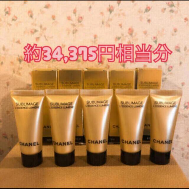 CHANEL(シャネル)のCHANEL シャネル サブリマージュ レサンス ルミエール 美容液 5個 コスメ/美容のスキンケア/基礎化粧品(美容液)の商品写真