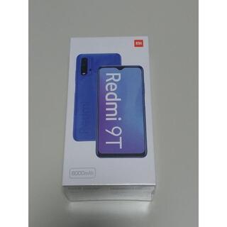 【新品未開封】Xiaomi Redmi 9T 国内版SIMフリー グリーン