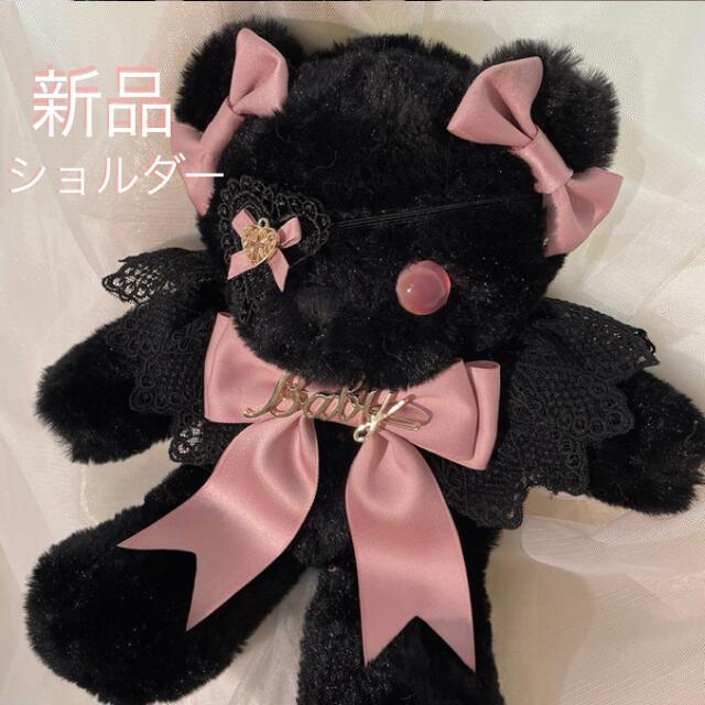 Angelic Pretty(アンジェリックプリティー)の。.ʚ 眼帯♡くまたん ɞ .。ショルダー レディースのバッグ(ショルダーバッグ)の商品写真
