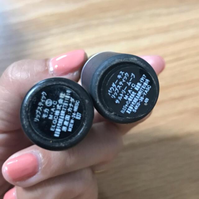 MAC(マック)のMAC リップセット コスメ/美容のベースメイク/化粧品(口紅)の商品写真