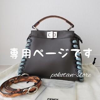 FENDI - 美品【フェンディ】ミニ ピーカブー ナッパレザー パイソン ハンドバッグ
