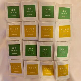 緑茶 ほうじ茶(茶)