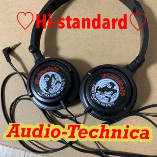 オーディオテクニカ(audio-technica)のHi-standard✩Audio-Technica(ヘッドフォン/イヤフォン)