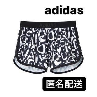 adidas - adidas ショートパンツ ランパン