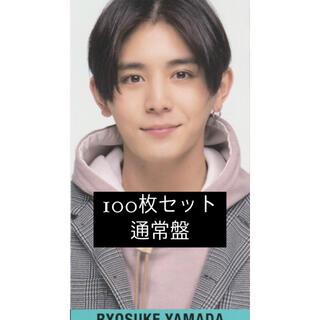 山田涼介 厚紙 デタカ データカード Myojo smileメッセージカード(アイドルグッズ)