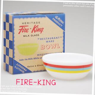 ファイヤーキング(Fire-King)のファイヤーキング Fire-King Japan 15ozボウル ストライプ(食器)