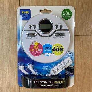 オームデンキ(オーム電機)の◉チョコさん専用◉ポータブルCDプレーヤー(ホワイト)CDP-8174G-W(ポータブルプレーヤー)