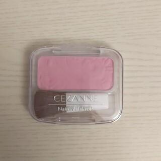 CEZANNE(セザンヌ化粧品) - CEZANNE ナチュラル チークN 14 ラベンダーピンク