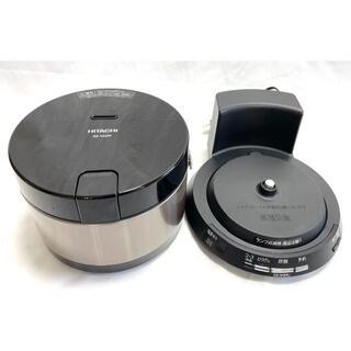 ヒタチ(日立)の☆ 日立 炊飯器 IH 打込鉄釜 おひつ御膳 2合 RZ-VS2M N(炊飯器)