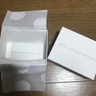 ステラマッカートニー(Stella McCartney)のステラマッカートニー 箱(その他)
