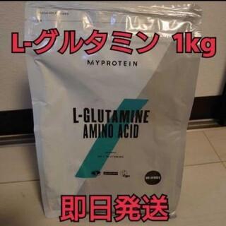 MYPROTEIN - 最安値 マイプロテインL-グルタミン 1Kg