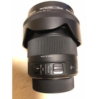 SIGMA - SIGMA シグマ 17-70mm F2.8-4 DC MACRO OS HSM