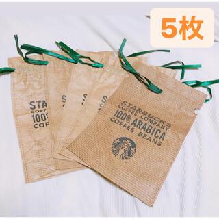 スターバックスコーヒー(Starbucks Coffee)の海外スタバ タンブラー ショッパー 袋 5枚(ショップ袋)