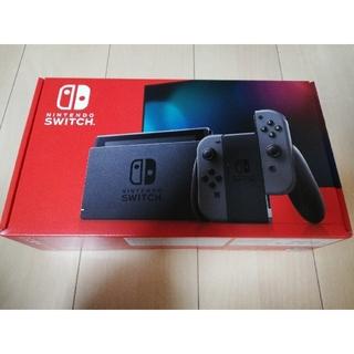 Nintendo Switch - ニンテンドースイッチ グレー 新品未使用品