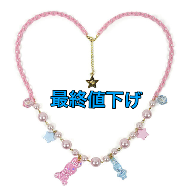 Angelic Pretty(アンジェリックプリティー)の新品 Jelly Candy Toys ネックレス ピンク レディースのアクセサリー(ネックレス)の商品写真