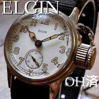 エルジン(ELGIN)のOH済◎美品】エルジン 1940's ミリタリー 軍用 特殊防水腕時計 手巻 白(腕時計(アナログ))