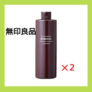 MUJI (無印良品) - 《新品未開封》無印良品 エイジングケア薬用美白化粧水/400ml/【2本セット】