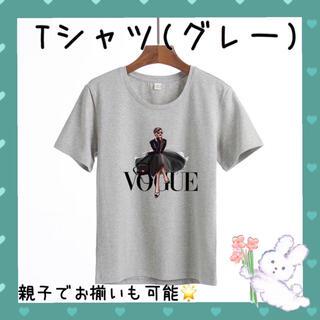 ★VOGUE Tシャツ★