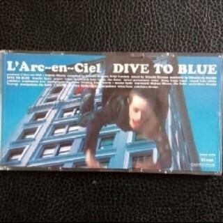 ラルクアンシエル(L'Arc~en~Ciel)の【送料無料】8cm CD♪L'Arc~en~Ciel♪DIVE TO BLUE (ポップス/ロック(邦楽))