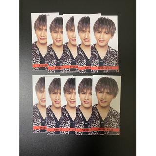 Myojo6月号 Smileメッセージカード ジャニーズWEST 藤井流星10枚(アイドルグッズ)