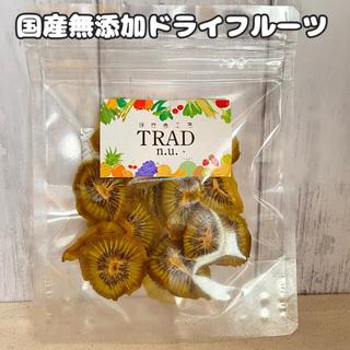 厚切りジューシー香緑キウイ☆国産無添加ドライフルーツ 32g(フルーツ)