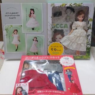 Takara Tomy - VERYコラボコーディネートリカちゃんドレスセット