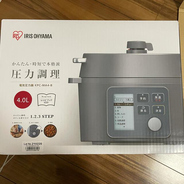 アイリスオーヤマ(アイリスオーヤマ)の【新品未使用】電気圧力鍋 アイリスオーヤマ 4l KPC-MA4-B  スマホ/家電/カメラの調理家電(調理機器)の商品写真