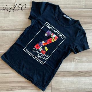 ジディー(ZIDDY)の美品♡150★ジディー★フラワープリント半袖Tシャツ☆カットソー(Tシャツ/カットソー)
