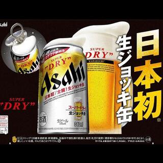 アサヒ - アサヒ スーパードライ 生ジョッキ缶24本入り