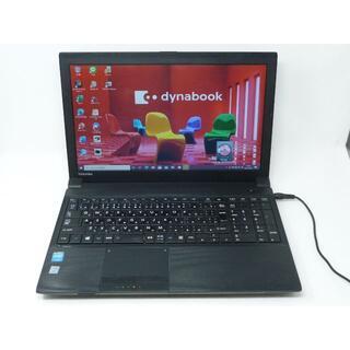 東芝 - ノートパソコン 東芝 B453/J Office2019 SSD