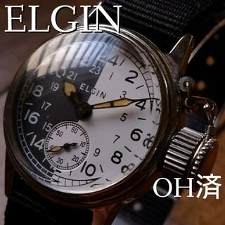 エルジン(ELGIN)のOH済◎美品】エルジン 1940's 24h ミリタリー 特殊防水腕時計 手巻(腕時計(アナログ))