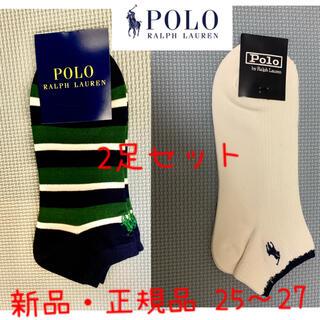 POLO RALPH LAUREN - 【ポロラルフローレン】スニーカー 靴下 2足セット
