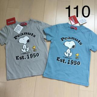 ピーナッツ(PEANUTS)の新品 スヌーピー 半袖Tシャツ 2枚セット SNOOPY  PEANUTS 双子(Tシャツ/カットソー)
