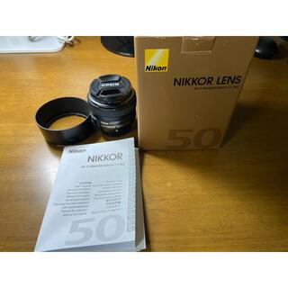 Nikon - af-s nikkor 50mm f/1.8G