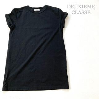 DEUXIEME CLASSE - ●美品●ドゥーズィエムクラスCAPSLEEVE Tシャツ ブラック サイズフリー