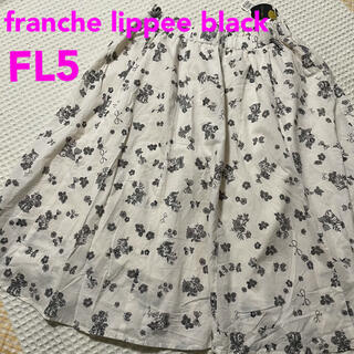franche lippee - フランシュリッペブラック コットン スカート 新品 ネコ FL5