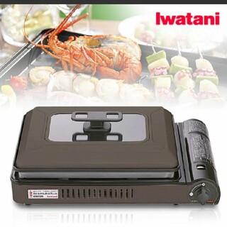 イワタニ(Iwatani)の新品 イワタニ ホットプレート 焼き上手さんα CB-GHP-A-BR(ホットプレート)