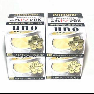 シセイドウ(SHISEIDO (資生堂))のウーノ  バイタルクリーム(オールインワン化粧品)
