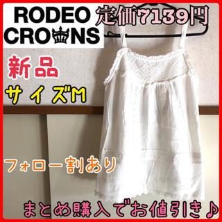 ロデオクラウンズ(RODEO CROWNS)の新品 ロデオクラウンズ レディース トップス キャミソール レース 白 M(キャミソール)