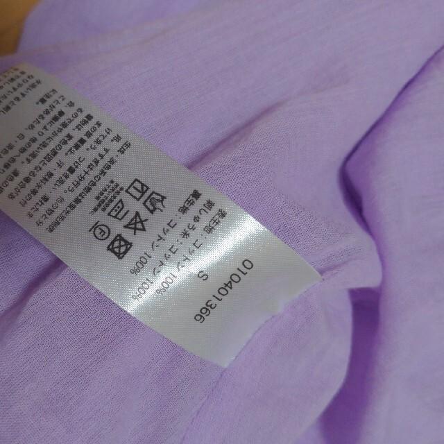 IENA(イエナ)のヌキテパ  コットンボイル刺繍ワンピース ne Quittez pas レディースのワンピース(ロングワンピース/マキシワンピース)の商品写真