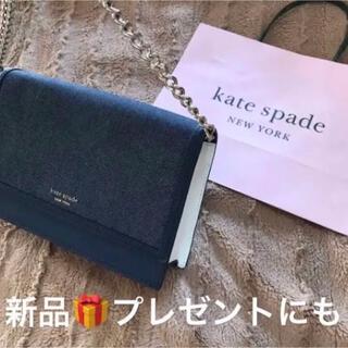 kate spade new york - ケイトスペード ショルダーバッグ 新品 デニム 白 ネイビー